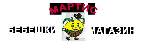Мартис 93